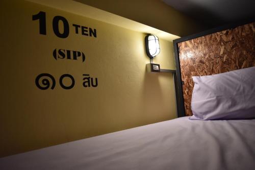 Hide Bangkok Hostel photo 3