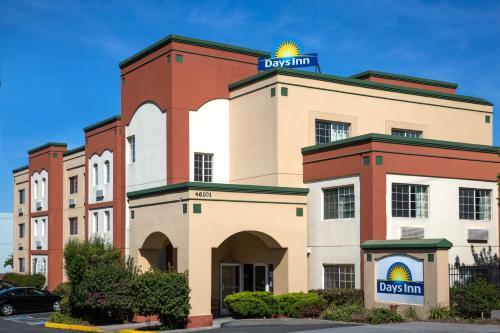 Days Inn Fremont Photo