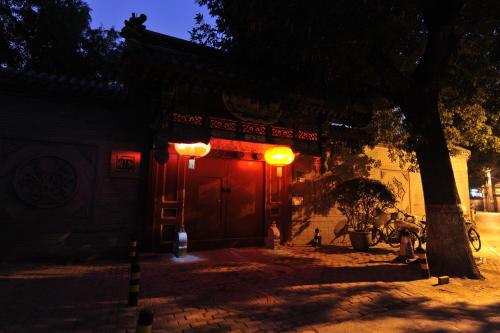 Hotel Cote Cour Beijing photo 16