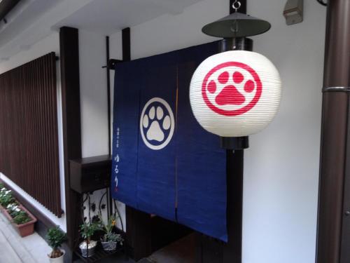 Gion Yururi