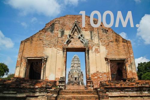 The Sixty at Ayutthaya photo 59