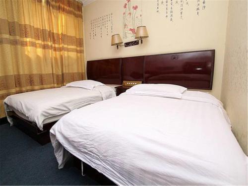 HotelXinjian Inn