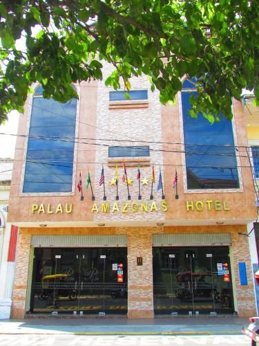 Palau Amazonas Hotel Photo