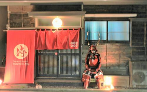 SAMURAI HOUSE 幸村荘