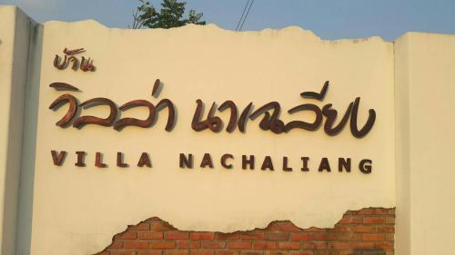 Villa Nachalieng
