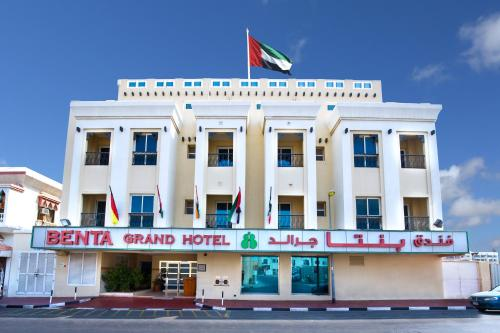 Benta Grand Hotel photo 1
