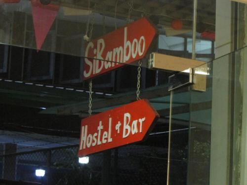 SiBamboo photo 24