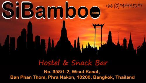 SiBamboo photo 48