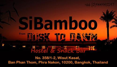 SiBamboo photo 49