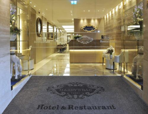 Harry's Bar Trevi Hotel & Restaurant impression
