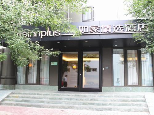 Home Inn Plus Beijing Tuanjie Lake Metro Station photo 18