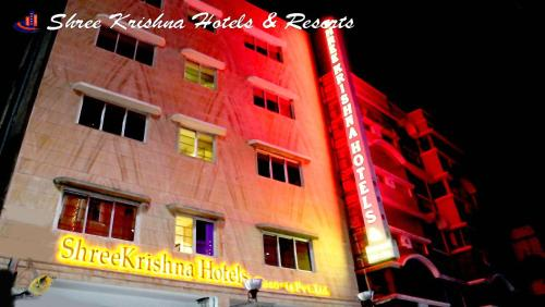 HotelShree Krishna International Hotel And Resort