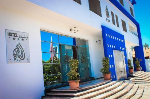 Jawharat El Jadida Hotel