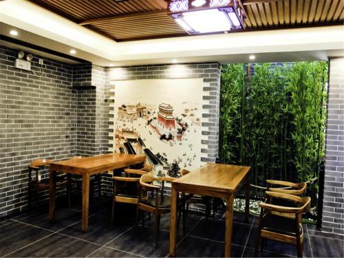 Dongfang Shengda Cultural Hotel (Nanluoguxiang, Houhai) photo 29