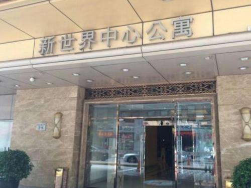Beijing New World Centre ApartHotel impression