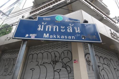 Thai Cat Hostel photo 57