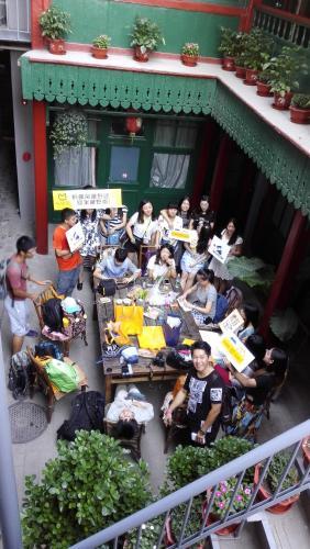 Qian Men Hostel photo 10