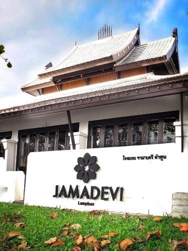 Jamadevi