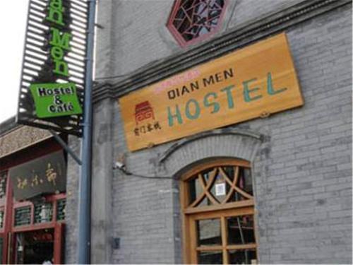 Qian Men Hostel photo 16
