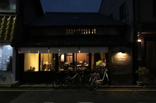 Kyoyado Okara