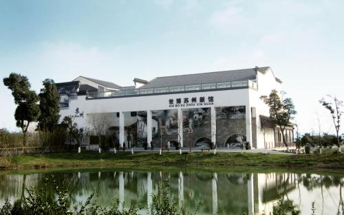 Element Suzhou Science and Technology Town photo 26