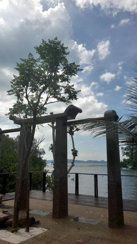 The Nature Home Krabi