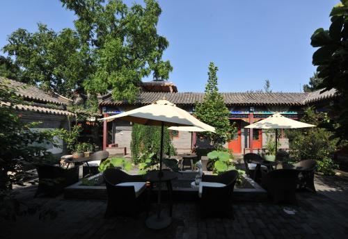 Hotel Cote Cour Beijing photo 39