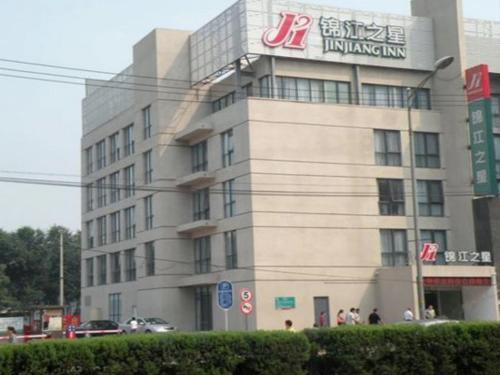 Jinjiang Inn Wanfeng Road Beijing impression
