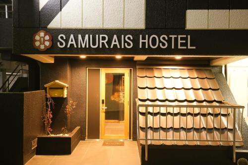 HotelSamurais Hostel Ikebukuro