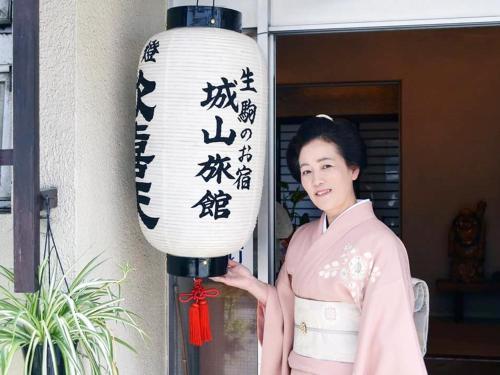 Shiroyama Ryokan