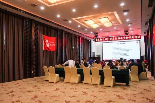 Rui Hong International Health Spa Hotel