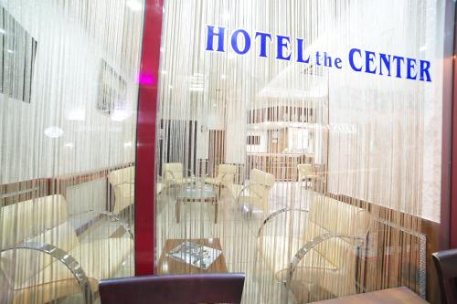 The Center Hotel photo 34