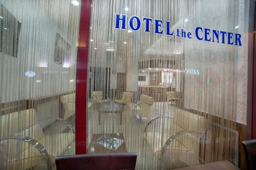 The Center Hotel photo 38