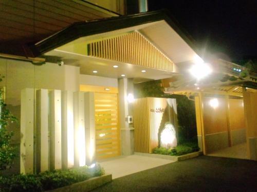 Hotel Ibusuki Kokoronoyado
