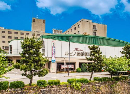 Hotel Rubino Kyoto Horikawa