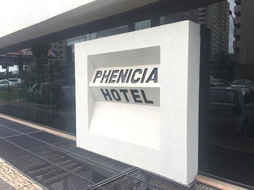 Phenícia Bittar Hotel Photo