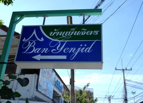 Ban Yenjid photo 52