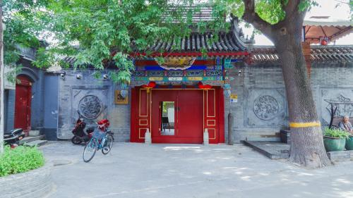 Hotel Cote Cour Beijing photo 43
