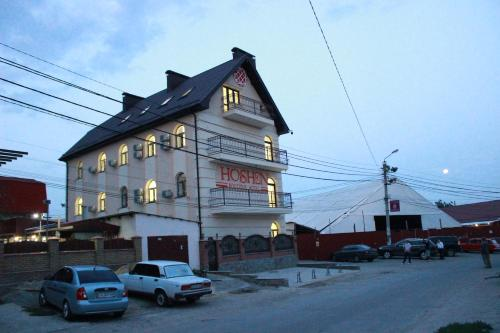 Hoshen Hotel