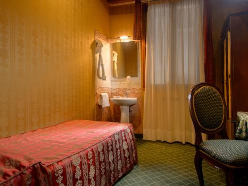 Centauro Hotel photo 12