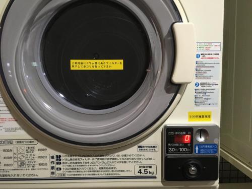 Ueno Hotel photo 32