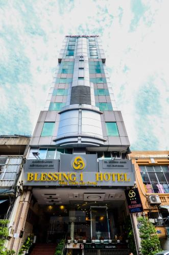 Blessing 1 Hotel Saigon