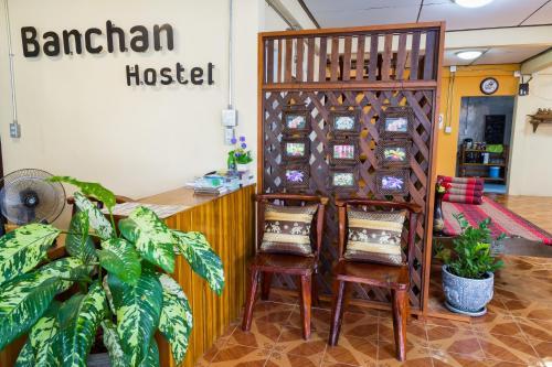 Banchan Hostel photo 17