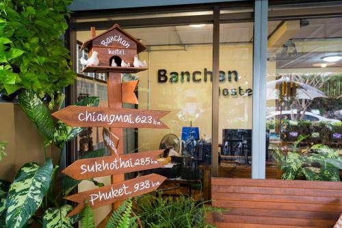 Banchan Hostel photo 19