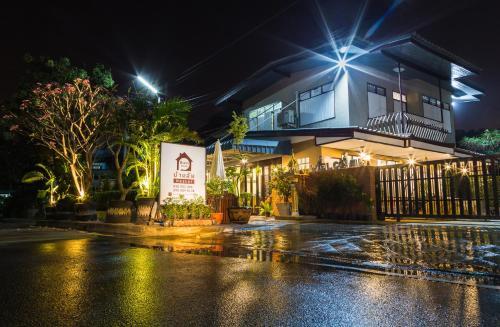 Banchan Hostel impression