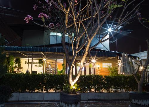 Banchan Hostel photo 28