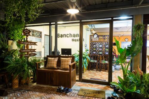 Banchan Hostel photo 29