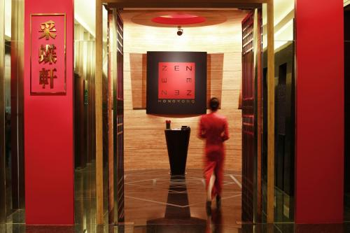 Beijing Financial Street International Hotel photo 2