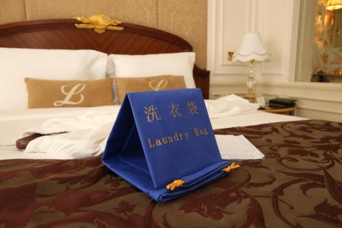 Legendale Hotel Beijing photo 68