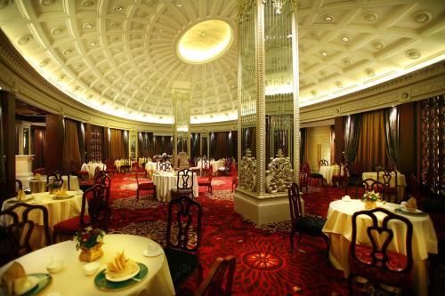 Legendale Hotel Beijing photo 69